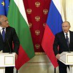 Путин и премьер-министр Болгарии подводят итоги переговоров (Видео)
