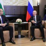 Путин провел встречу с президентом Болгарии